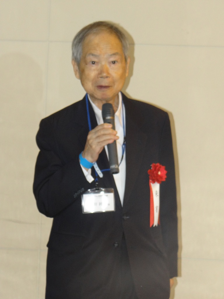 Obituary for Prof. Tosiyasu Lawrence Kunii - member of our advisory board, friend and mentor